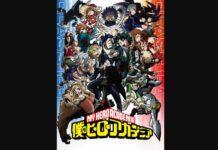 Boku no Hero Academia Season 5 Poster